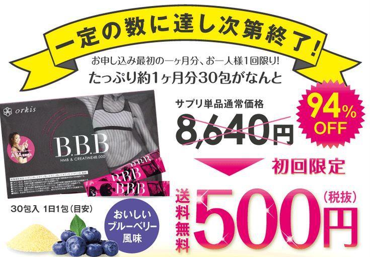 bbb1.jpg
